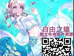 【中文音声】 妈妈的丝袜足交 群:962847042