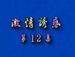 Taiwan Girl XXX Unmentionables Show porno pornn.pro 12 More at: xxx video FMnEMh