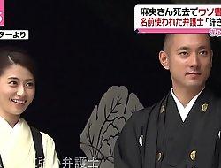 """JAPANESE Blissful LAWYER xxx €€TAKAHIRO KARASAWA xxx €€å""""æ¾¤è²´æ´‹ xxx €€å·¨ä¹³ xxx €€ç¾Žå°'女"""